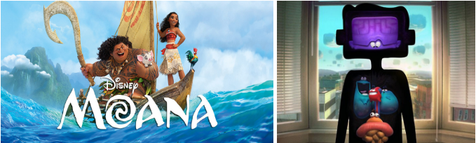 Disney Reminds Us to Follow Our Hearts: Reviews of Moana and Inner Workings